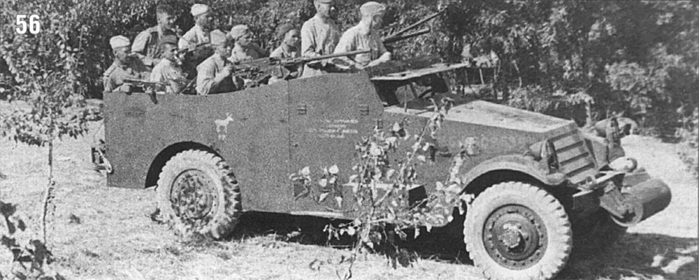 80-82 танки 36-й гвардейской танковой бригады 4-гс гвардейского механизированного корпуса