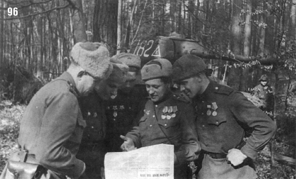5-й гвардейский танковый корпус